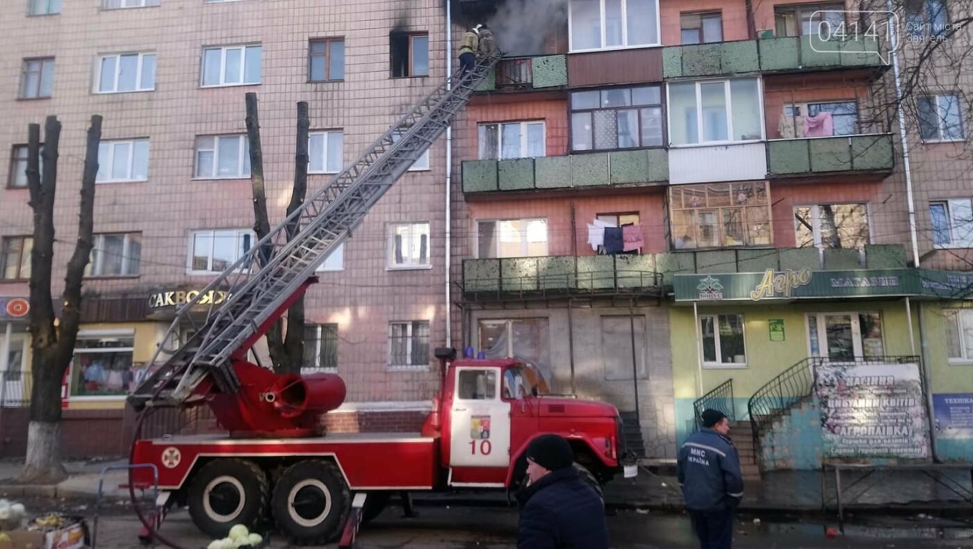 Як в центрі Новограда гасили пожежу в 5-ти поверховому будинку (ФОТО, ВІДЕО), фото-3