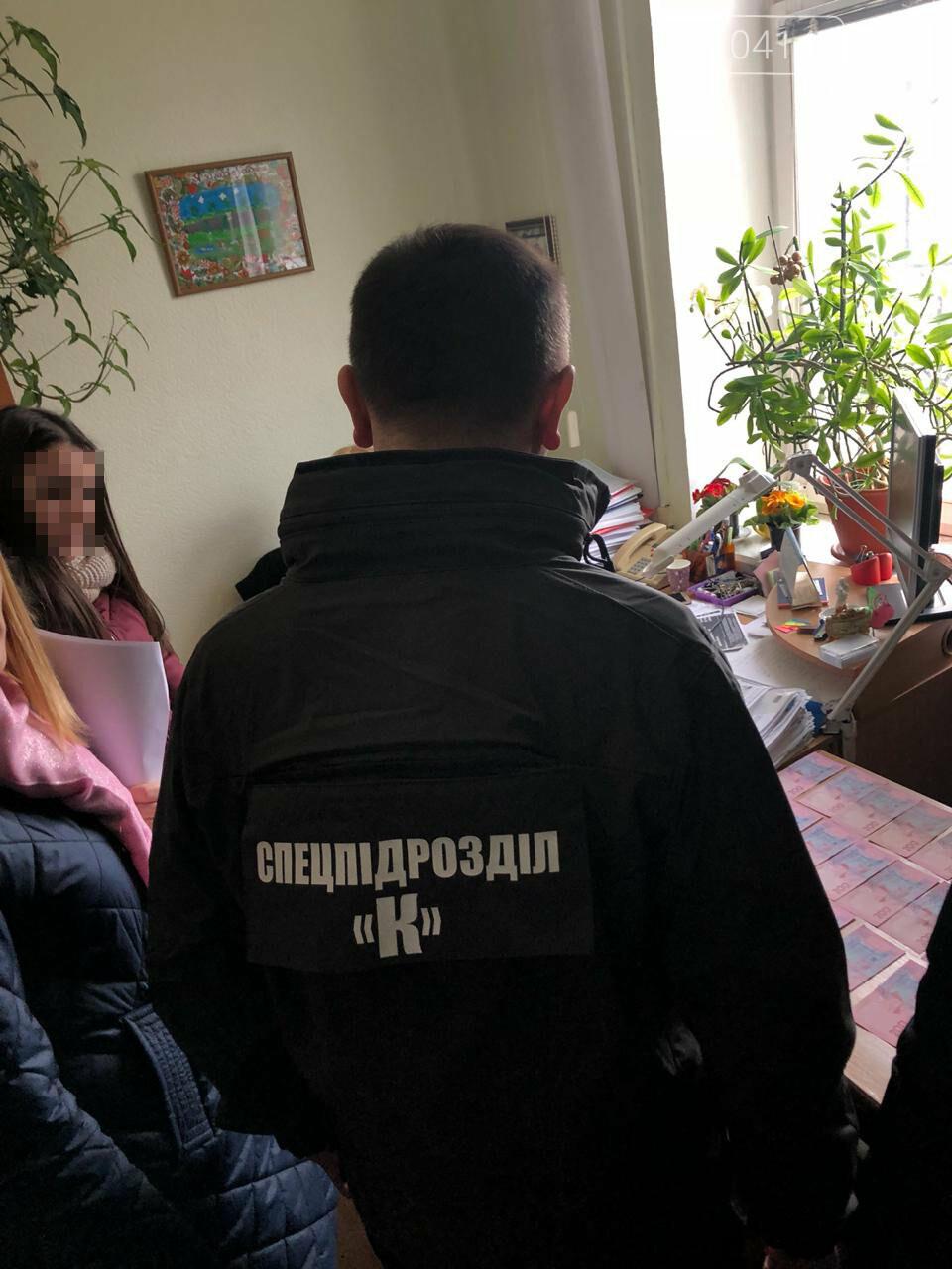 СБУ викрила на хабарах посадовця Житомирстандартметрології, фото-2