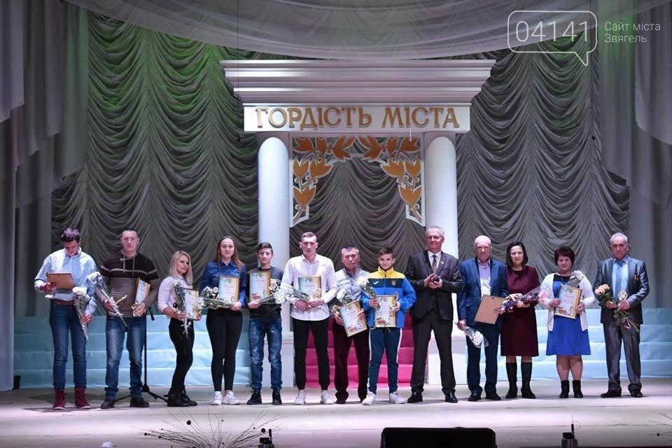 Гордість міста-2018: Кого і за що відзначили в Новограді-Волинському, фото-3