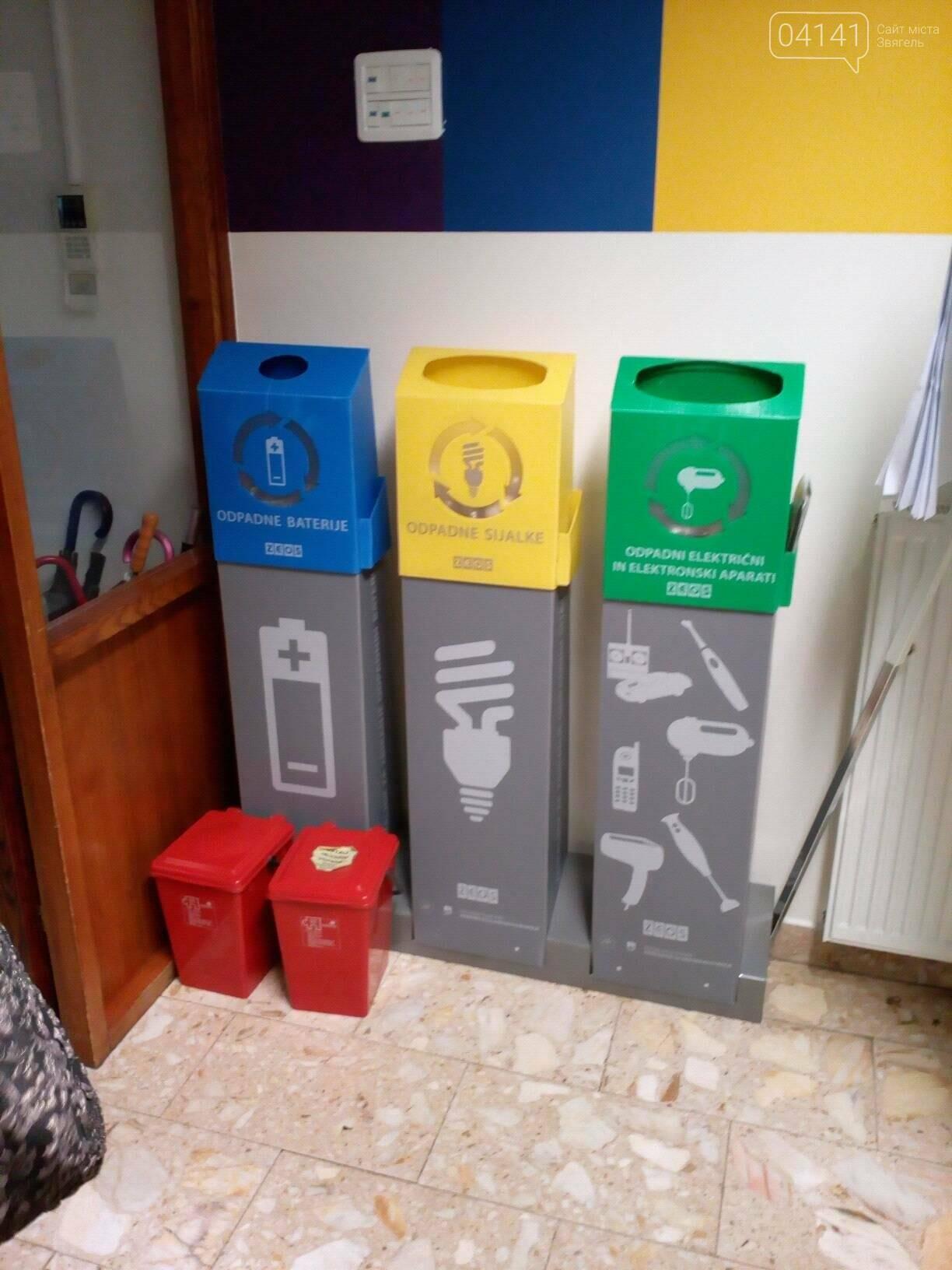 Фахівців Городницької громади навчали поводженню зі сміттям, фото-4
