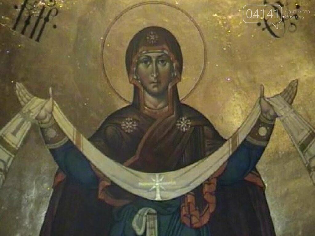 9 квітня - вшанування пам'яті святої Матрони Солунської, фото-1