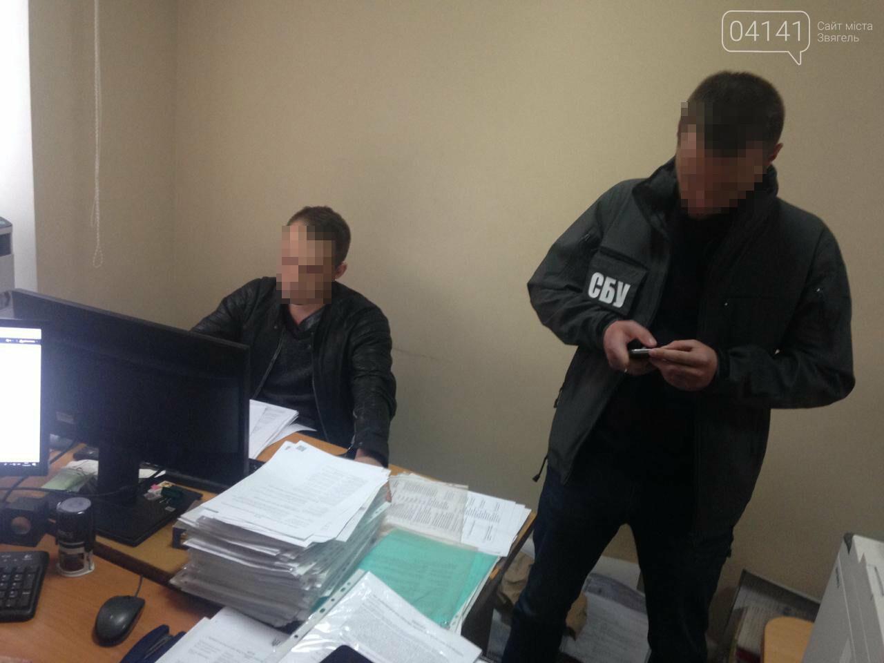 СБУ викрила на хабарі у вісімдесят тисяч гривень посадовця на Житомирщині, фото-1