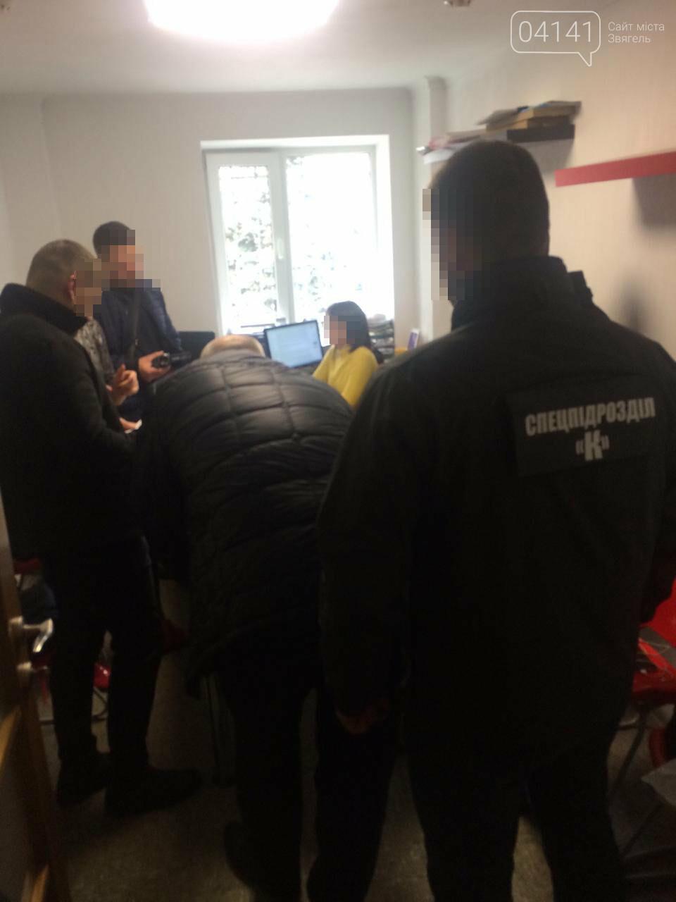 СБУ викрила на хабарі у вісімдесят тисяч гривень посадовця на Житомирщині, фото-2