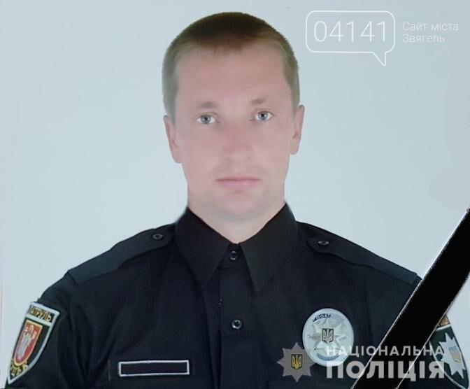 В аварії у Новоград-Волинському районі загинув поліцейський, фото-1