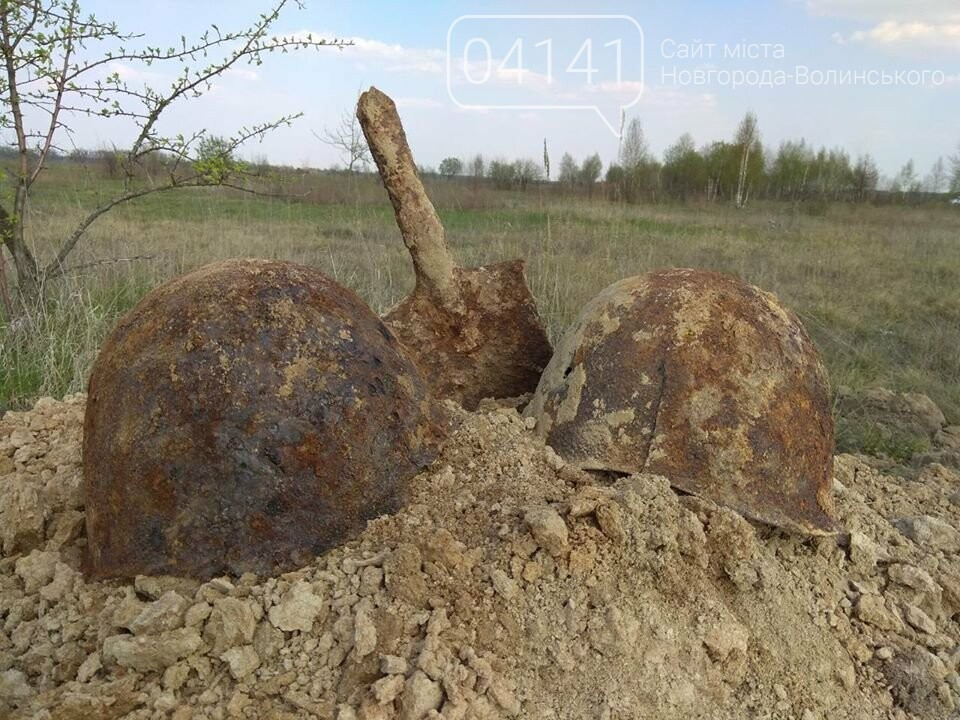 У Новоград-Волинському районі пошуківці знайшли останки двох солдатів часів Другої світової війни, фото-1