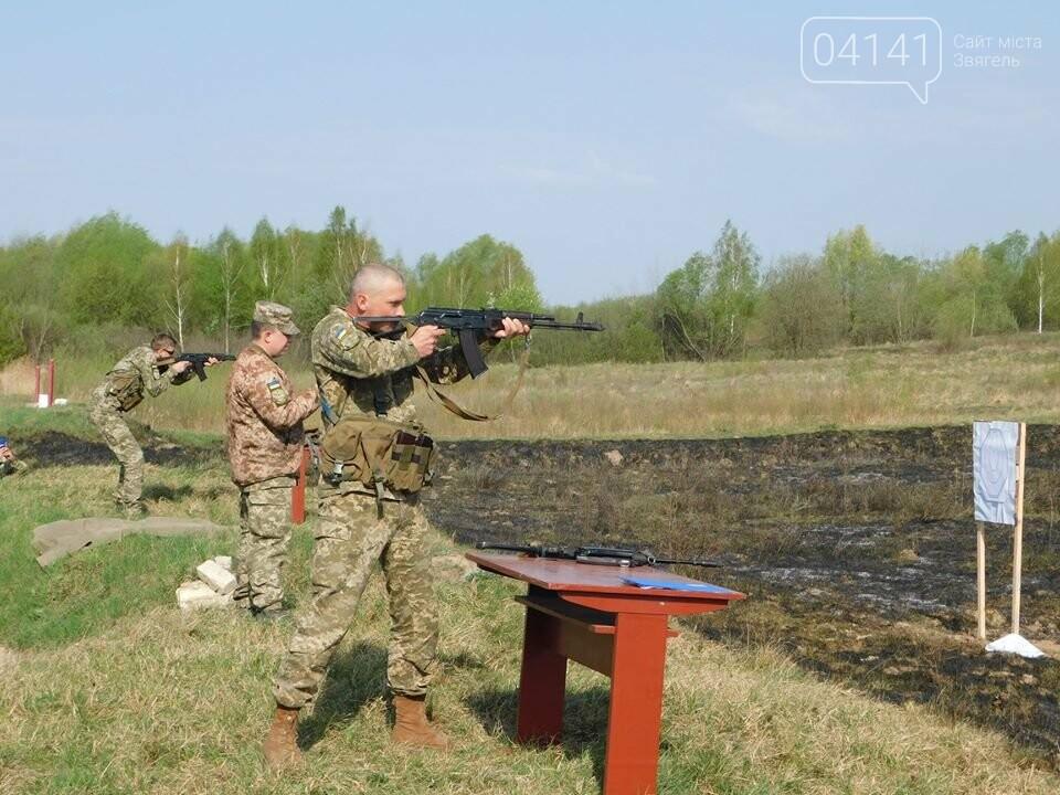 Військові інженери з Новограда-Волинського вибороли 1-ше місце на чемпіонаті зі стрільби, фото-1
