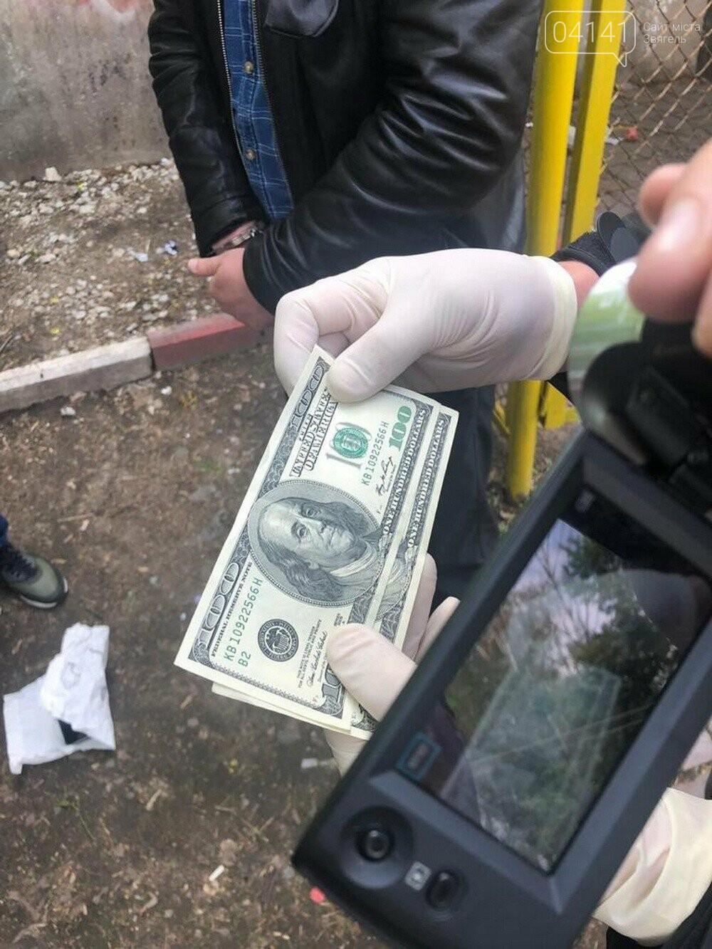 СБУ спіймала на хабарі кілька митників в Житомирській області, фото-1