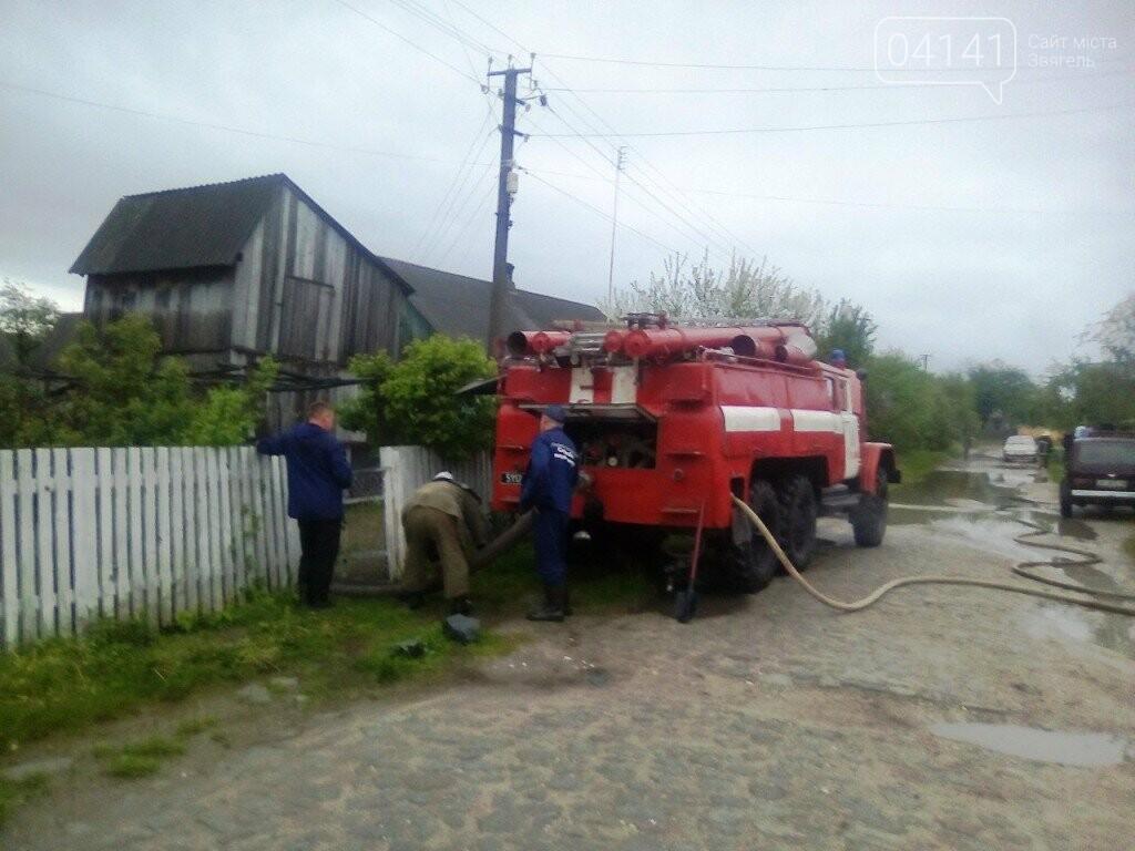 Наслідки буревію рятувальники ліквідовують в Новоград-Волинському районі, фото-3