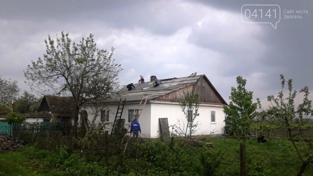 Наслідки буревію рятувальники ліквідовують в Новоград-Волинському районі, фото-5