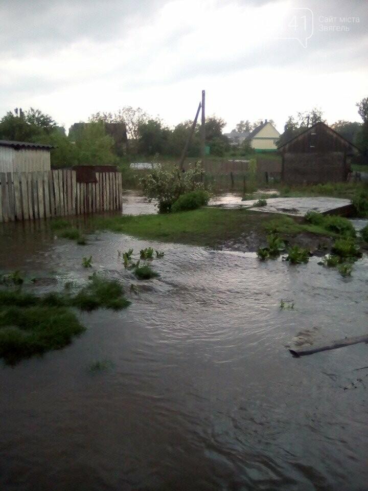 Рятувальники Новоград-Волинщини продовжують надавати допомогу населенню по ліквідації наслідків буревію, фото-7