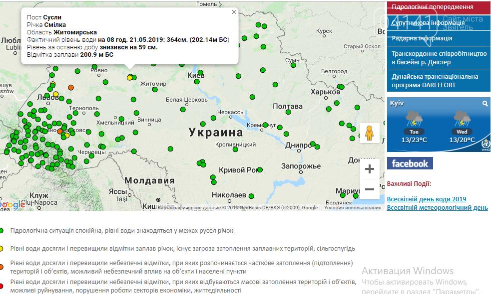 Через потужні зливи на Новоград-Волинщині на річці Случ можливе затоплення присадибних ділянок, фото-1
