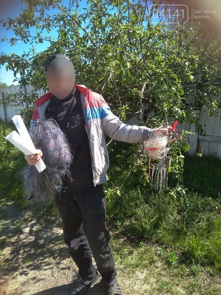 Рибоохоронний патруль проводить рейди у Новоград-Волинському районі, фото-3