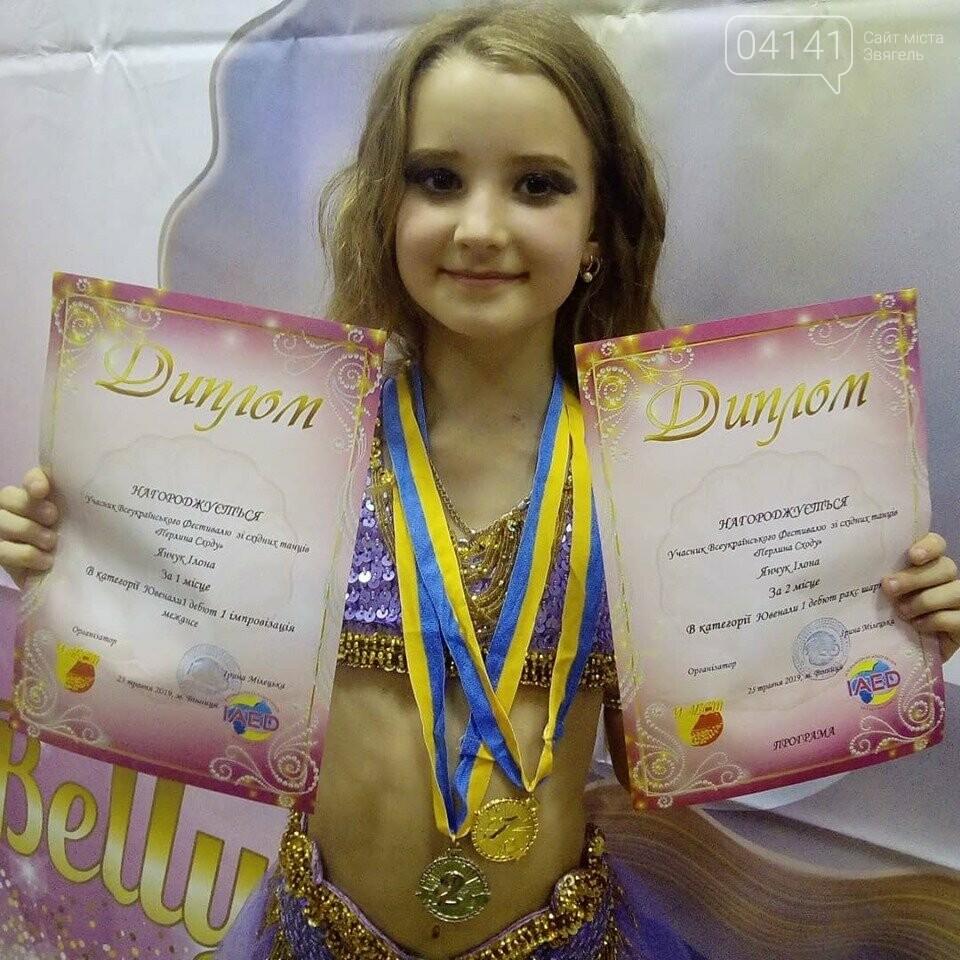 117 медалей вибороли юні звягельчанки на Всеукраїнському фестивалі зі східного танцю «Перлина Сходу – 2019», фото-1