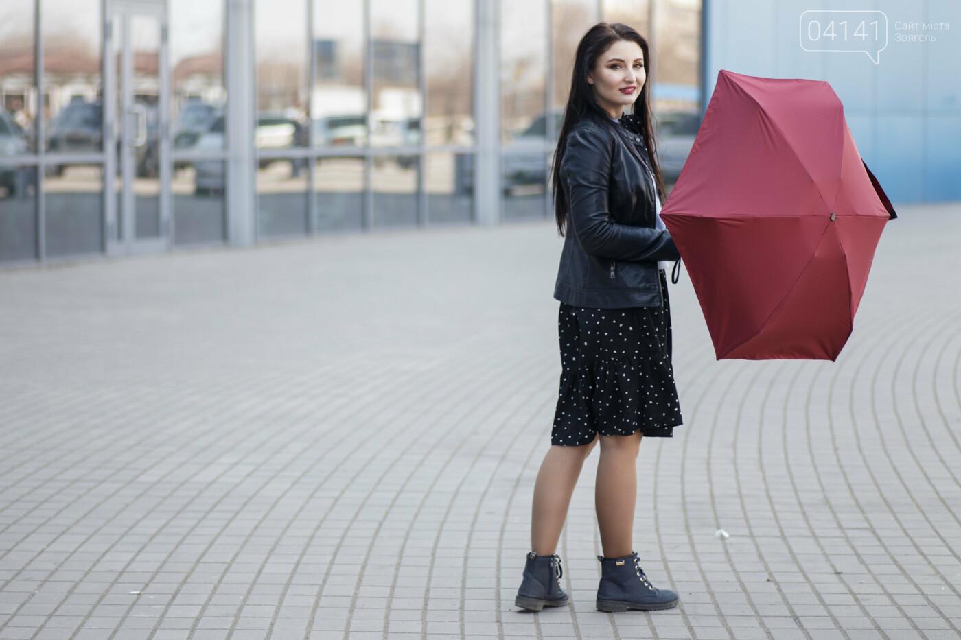 Міні-парасолька - новинка, яка підкорить кожного, фото-1