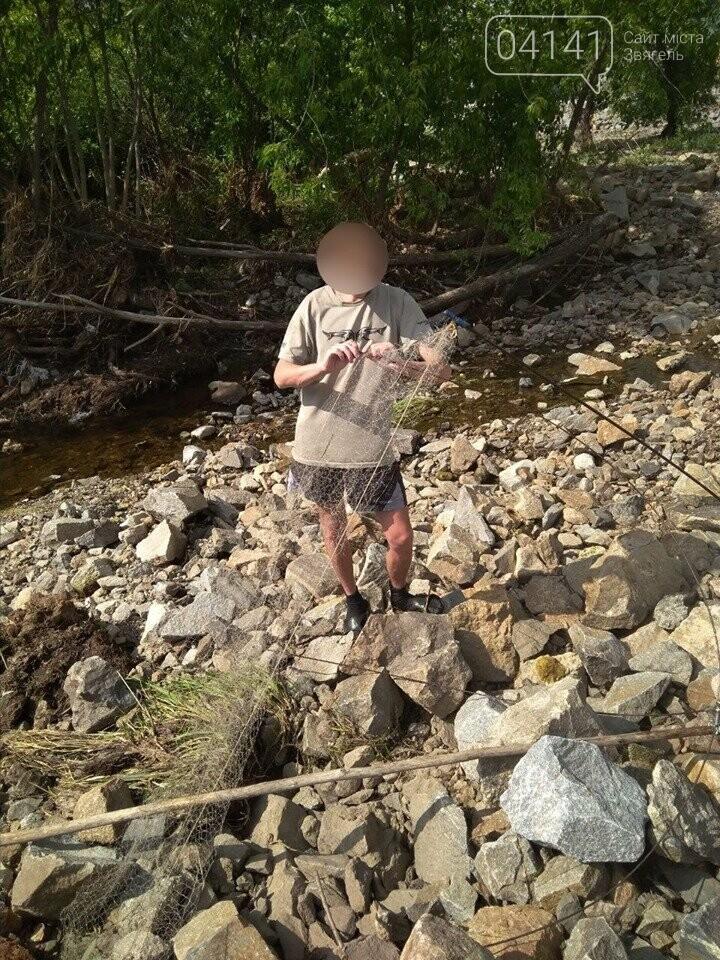 Рибоохоронний рейд: На Новоград-Волинщині зловили браконьєрів , фото-3