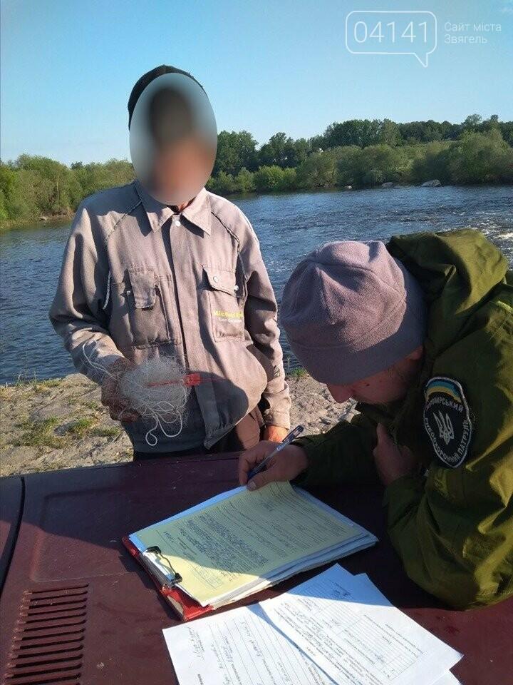 Рибоохоронний рейд: На Новоград-Волинщині зловили браконьєрів , фото-1