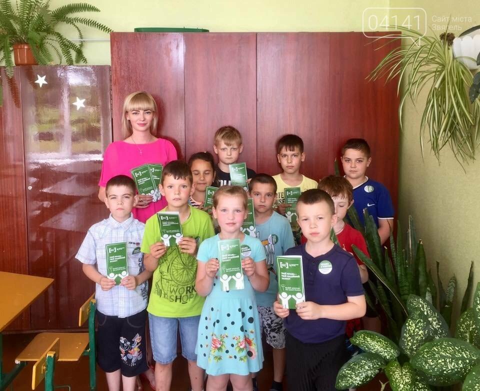 Це більше ніж гра: У Новограді дітей навчали як не стати жертвами знущань, фото-1