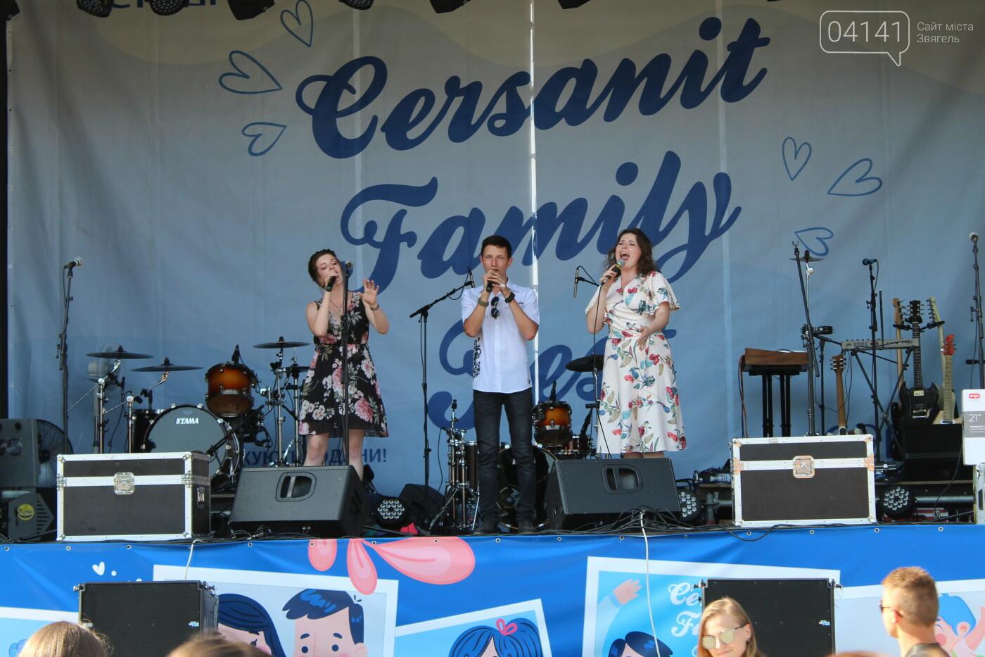 У Новограді-Волинському проходить CERSANIT FAMILY FEST (ФОТО, ВІДЕО), фото-13