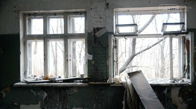 Теорія розбитих вікон: Або як вберегти Новоград від хаосу, фото-1