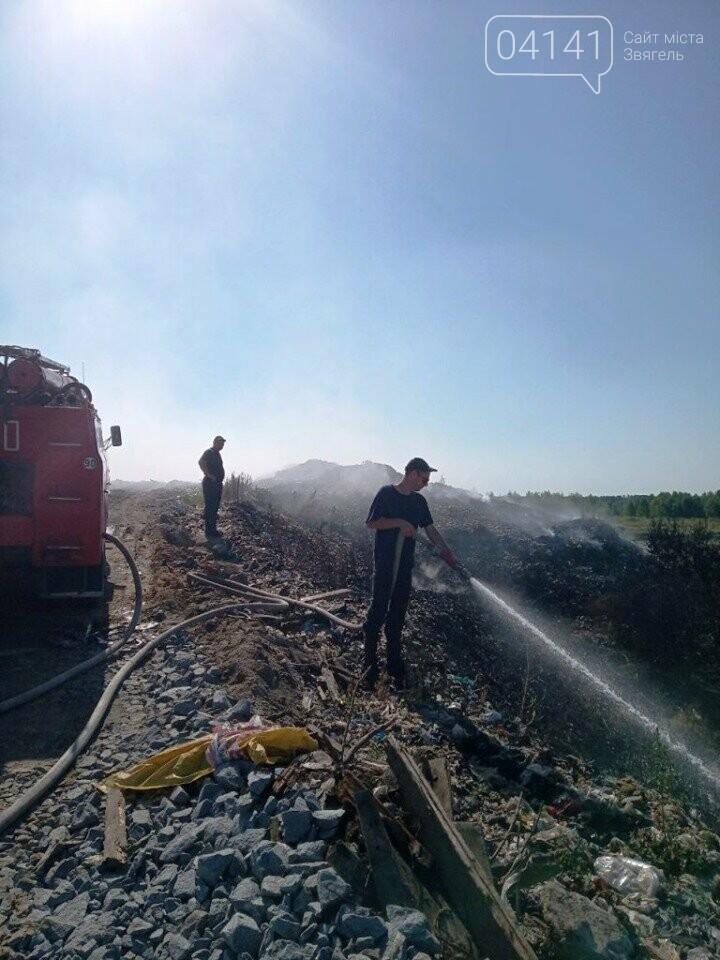 Поруч з Новоградом продовжуть гасити смітник, фото-1