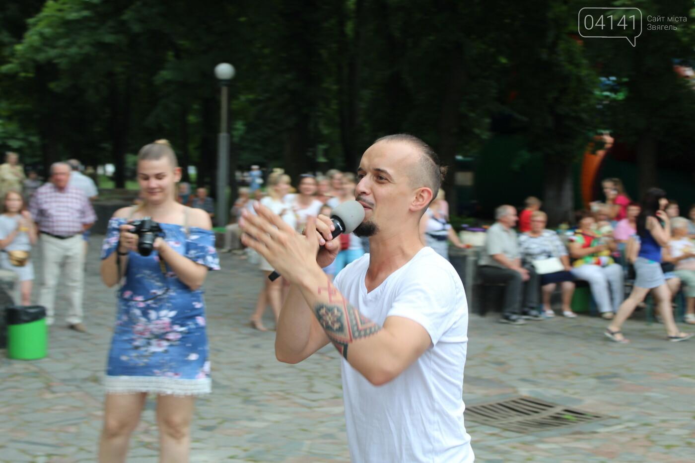 Ретро вечірка відбулася в Новограді-Волинському (ФОТО, ВІДЕО) , фото-2