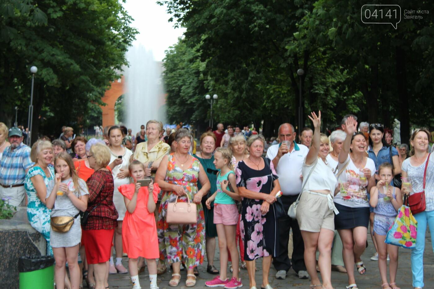 Ретро вечірка відбулася в Новограді-Волинському (ФОТО, ВІДЕО) , фото-1