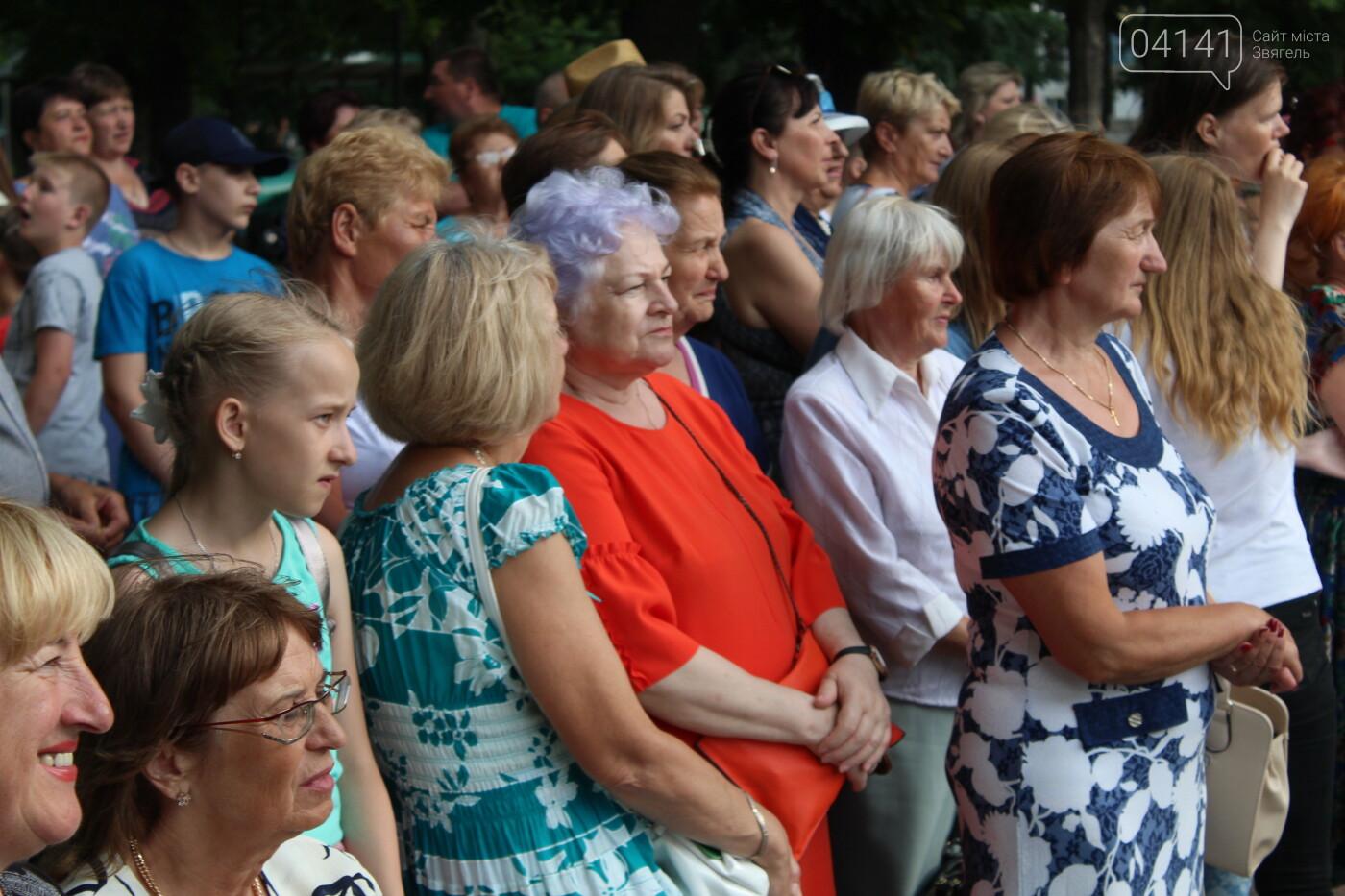 Ретро вечірка відбулася в Новограді-Волинському (ФОТО, ВІДЕО) , фото-7