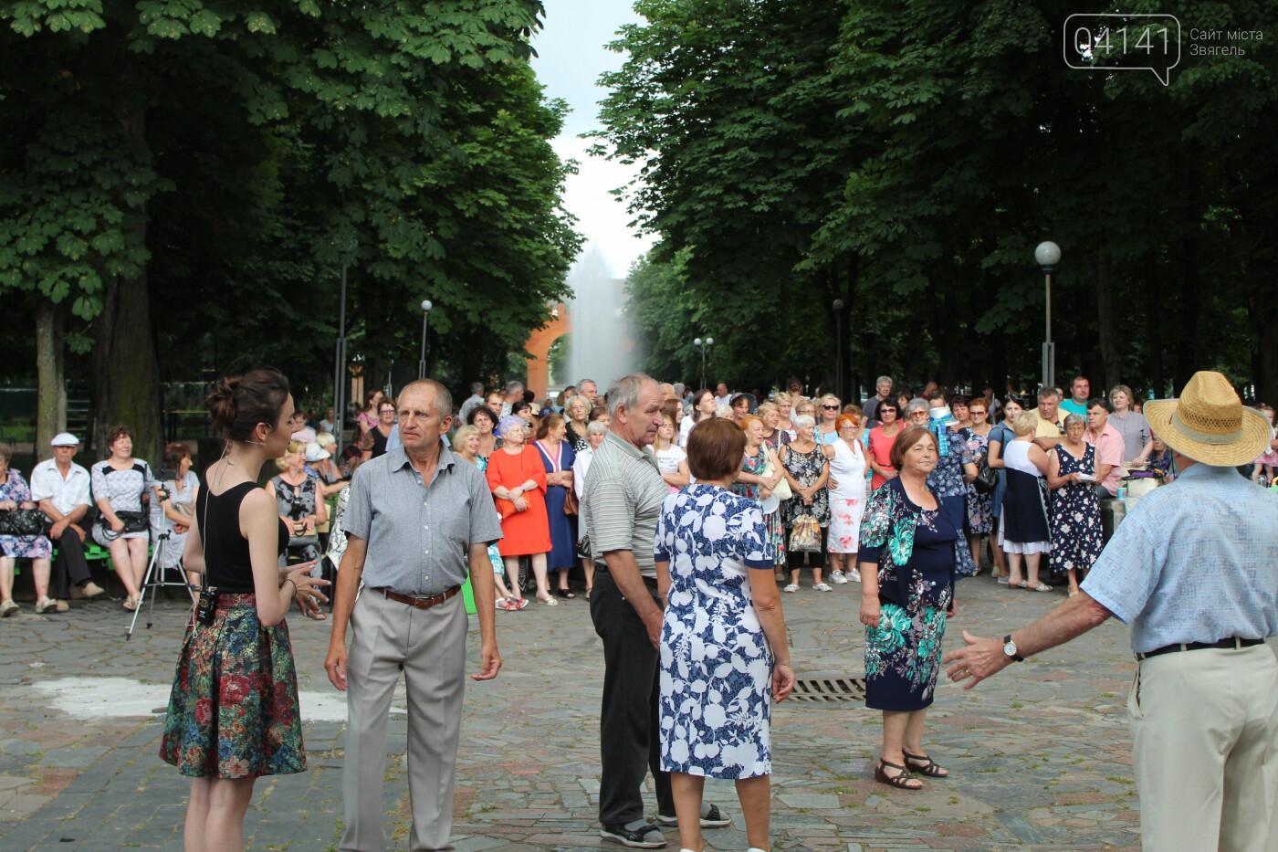 Ретро вечірка відбулася в Новограді-Волинському (ФОТО, ВІДЕО) , фото-11