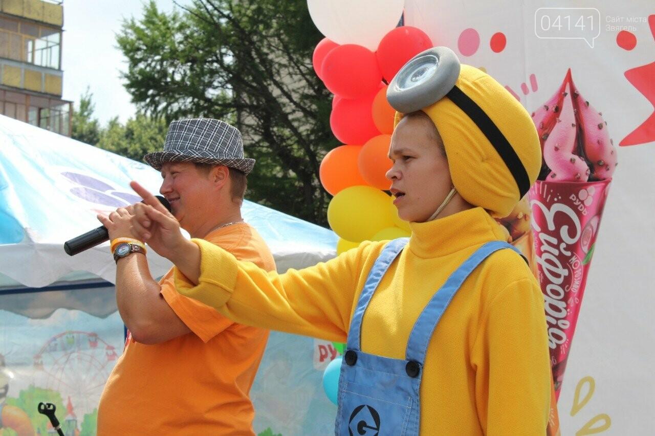 Як проходить свято морозива в Новограді-Волинському (ФОТО, ВІДЕО), фото-5