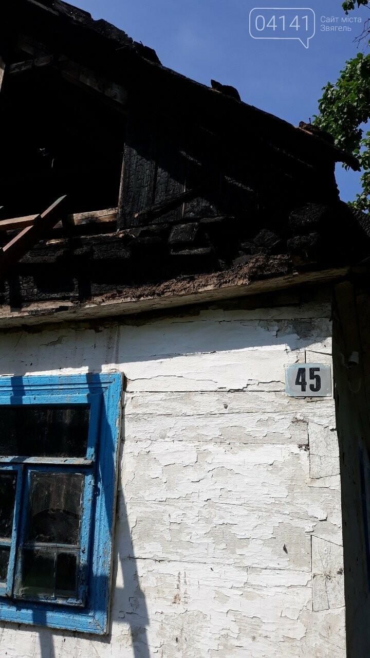 Новоградські пожежники понад кілометр бігли на місце пожежі, через розвалений міст, фото-1