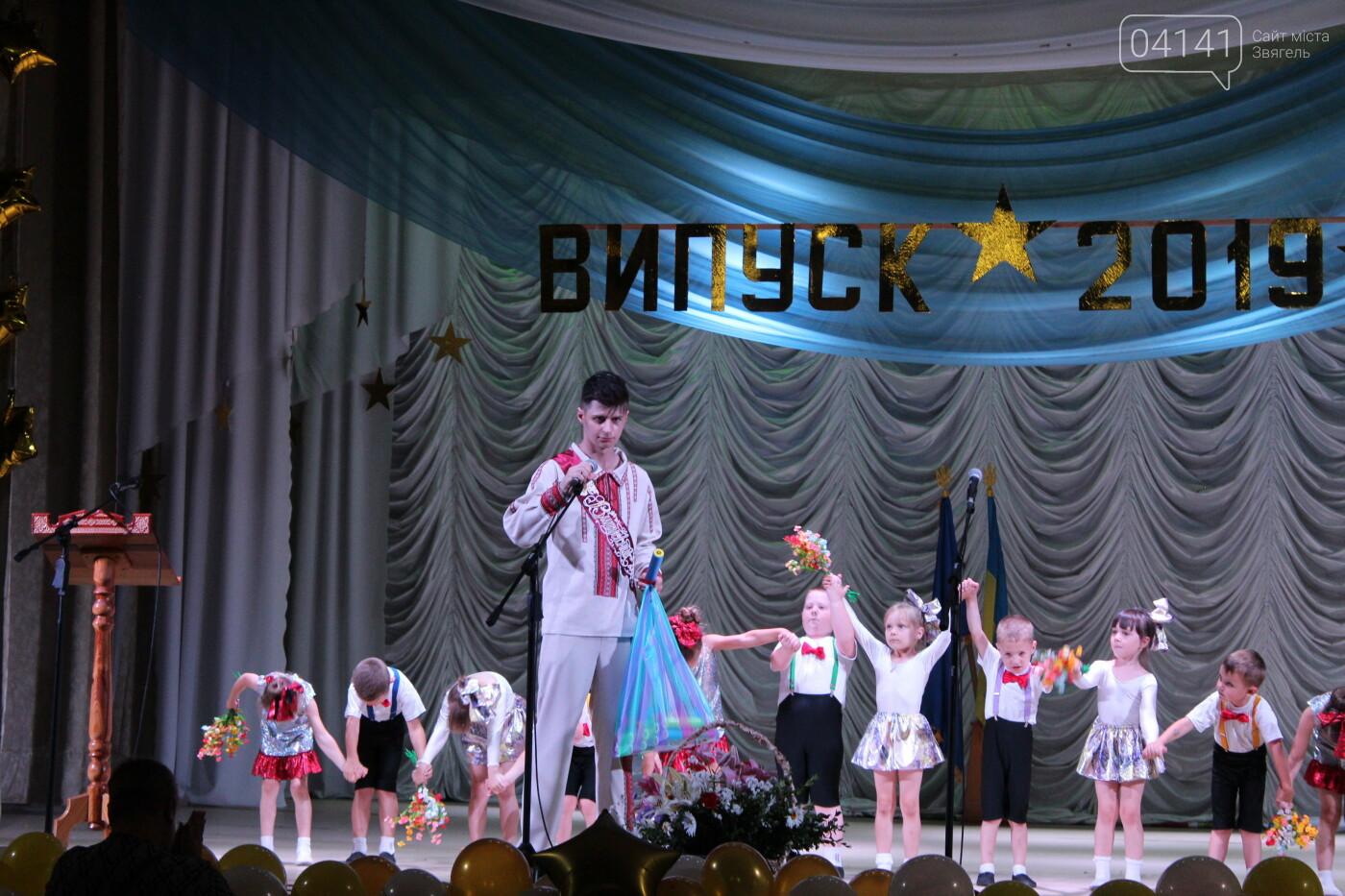 У Новограді-Волинському відбувся випуск студентів професійного училища (ФОТО, ВІДЕО), фото-11