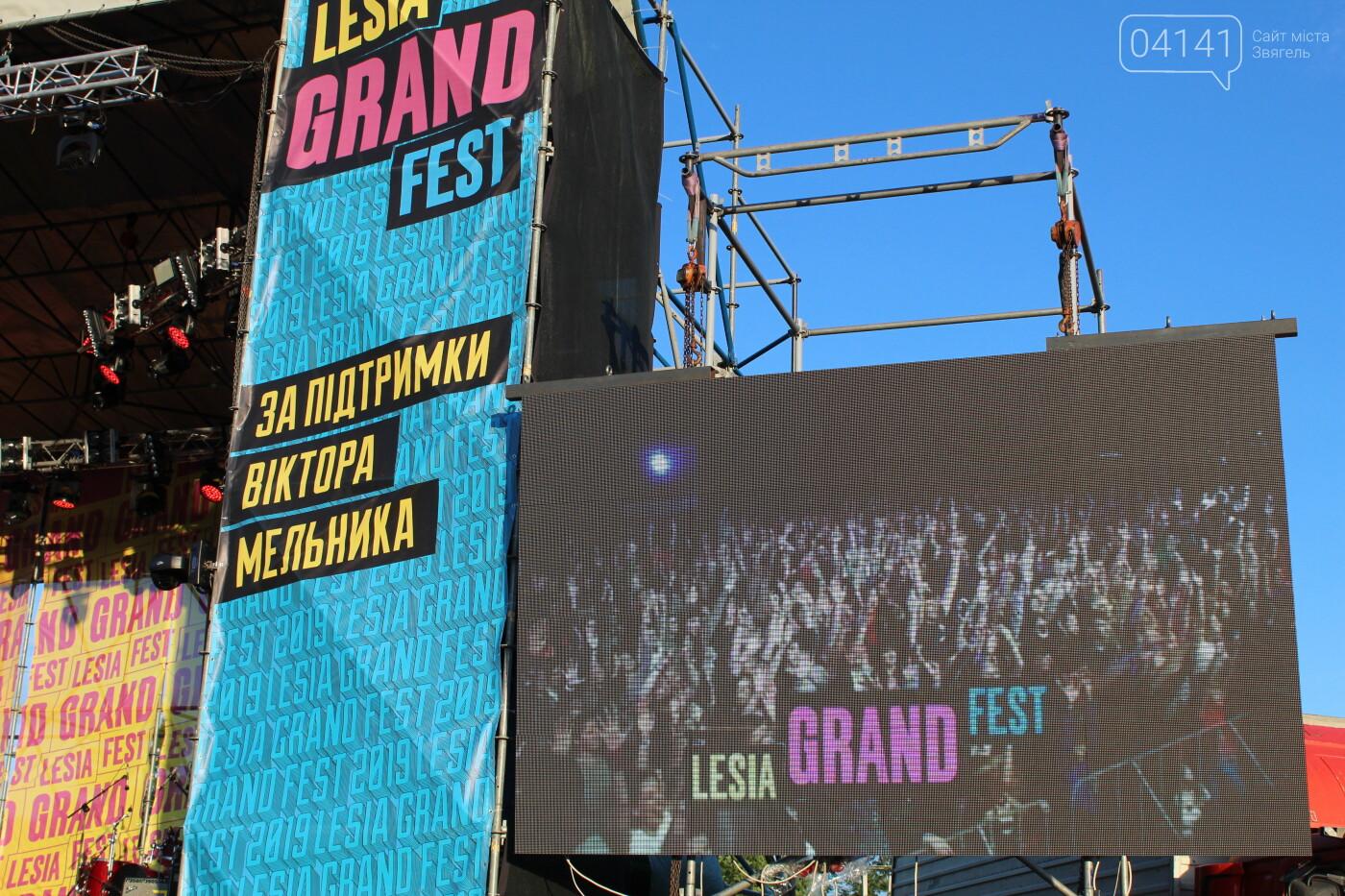"""День другий: Король сцени - репер ХАС та неймовірна лірика від """"Без обмежень"""" на Lesia Grand Fest, фото-11"""