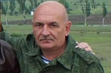 Затриманий підполковник «ДНР» причетний до вбивства чотирьох військових з 30-ї бригади, фото-1