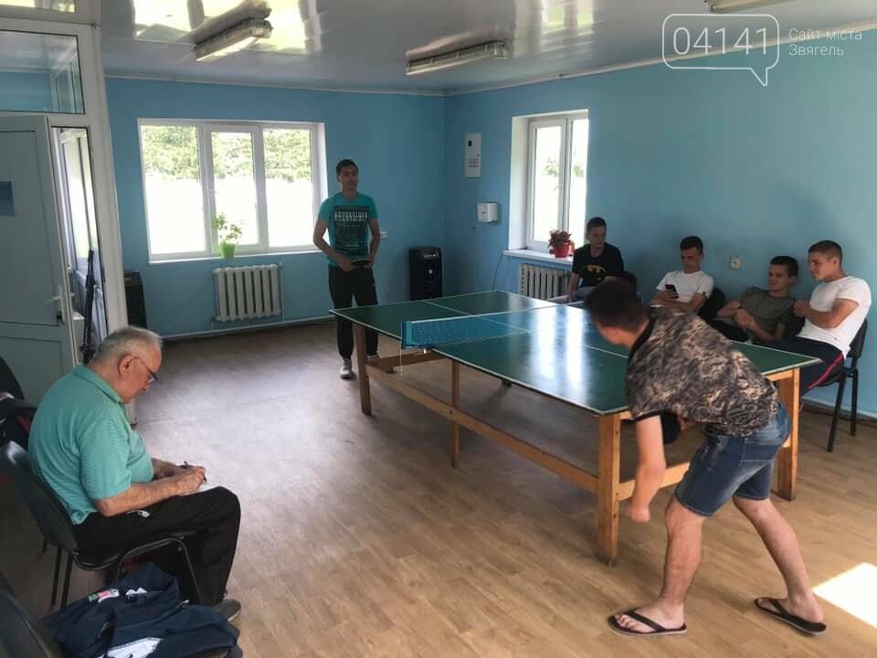 Змагання з настільного тенісу відбулися в Новограді-Волинському, фото-2