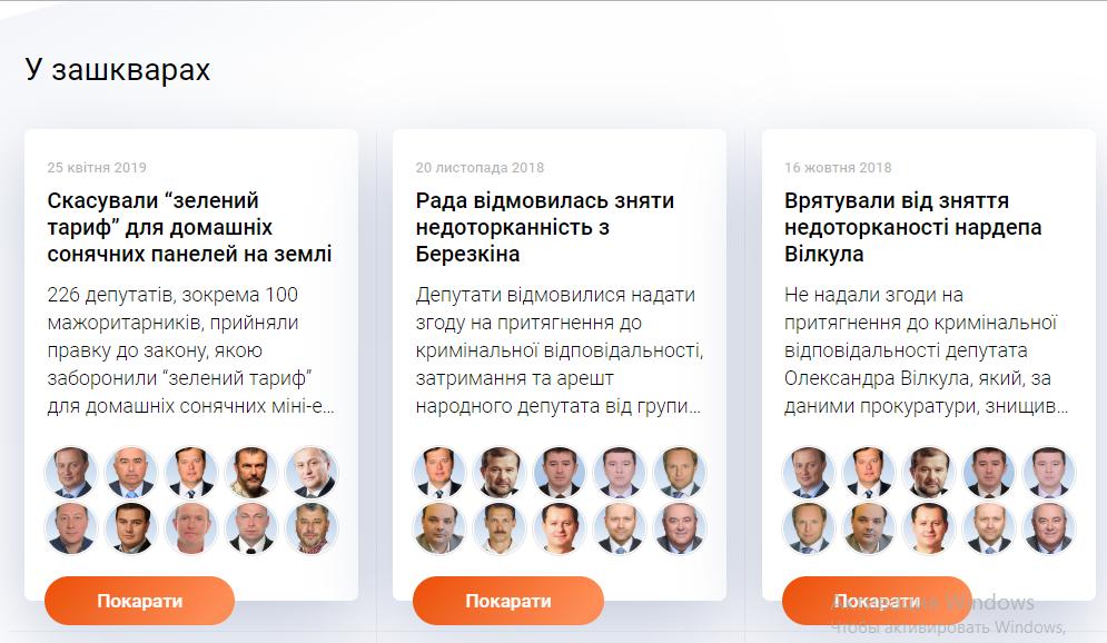 "За що в мережі ""шкварять"" нардепа Володимира Литвина, фото-2"