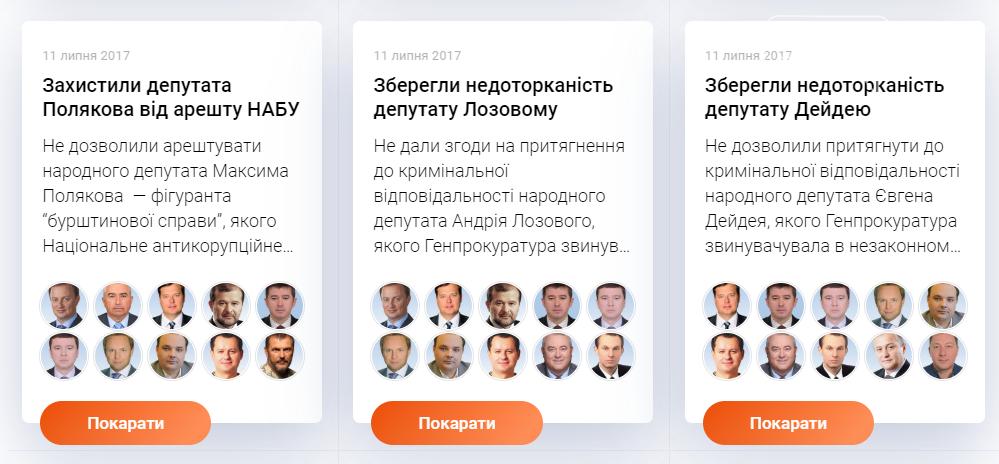 "За що в мережі ""шкварять"" нардепа Володимира Литвина, фото-4"
