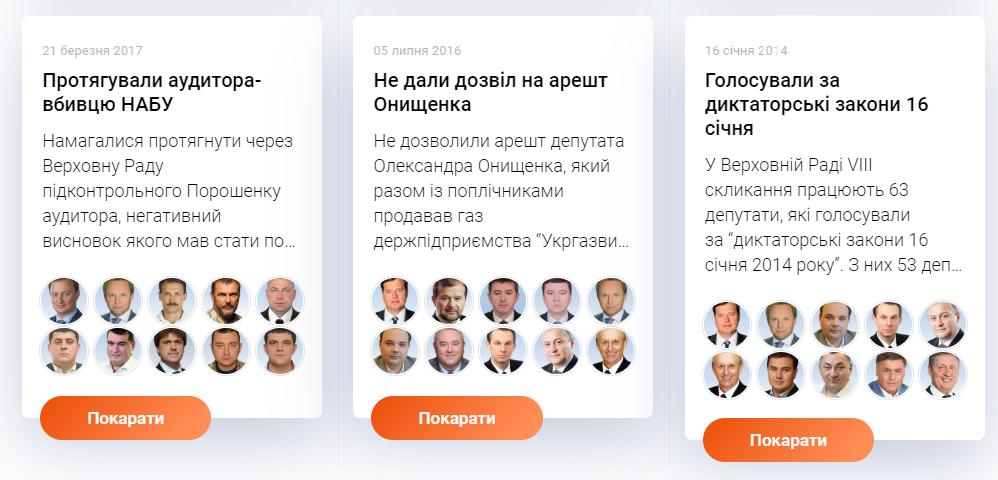 "За що в мережі ""шкварять"" нардепа Володимира Литвина, фото-5"