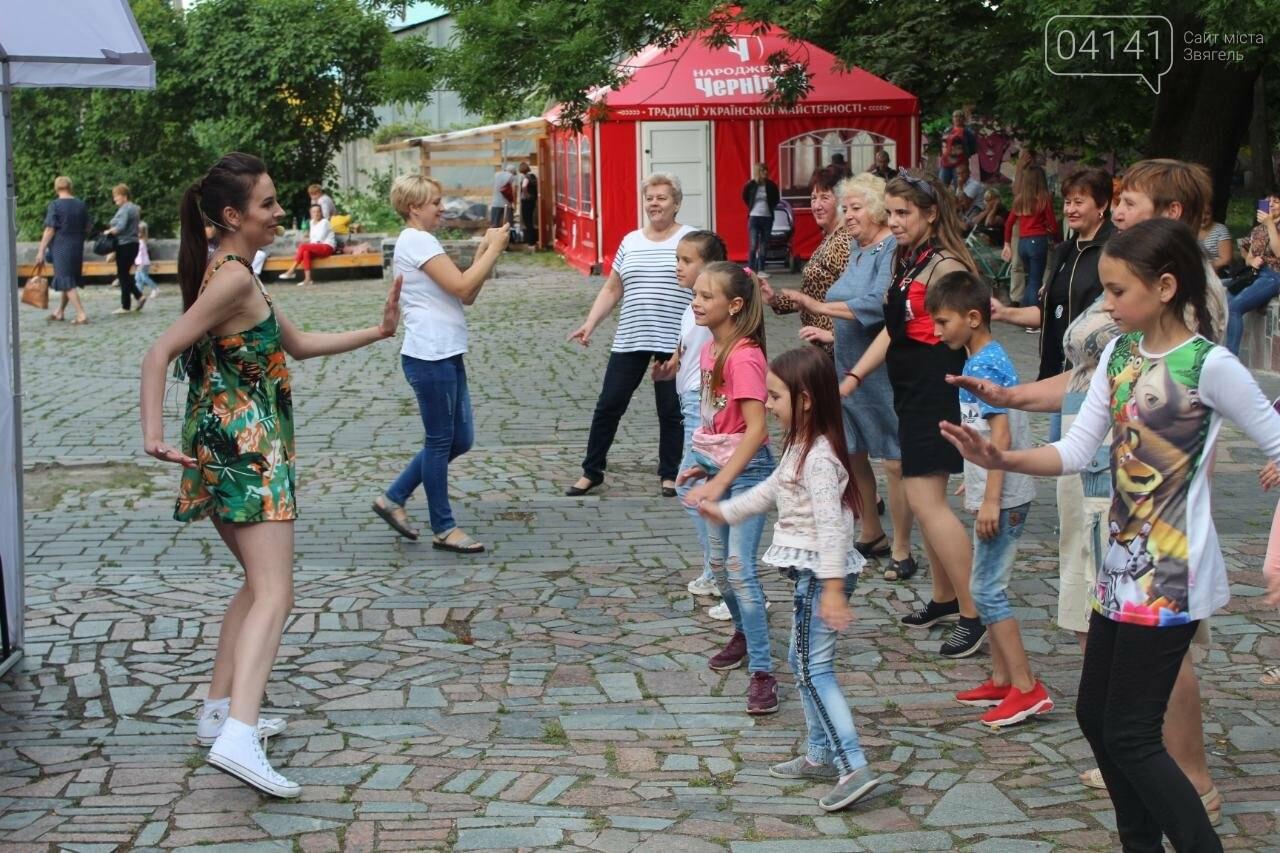 Ретро вечірка в Новограді-Волинському: Кращі моменти (ФОТО, ВІДЕО), фото-7