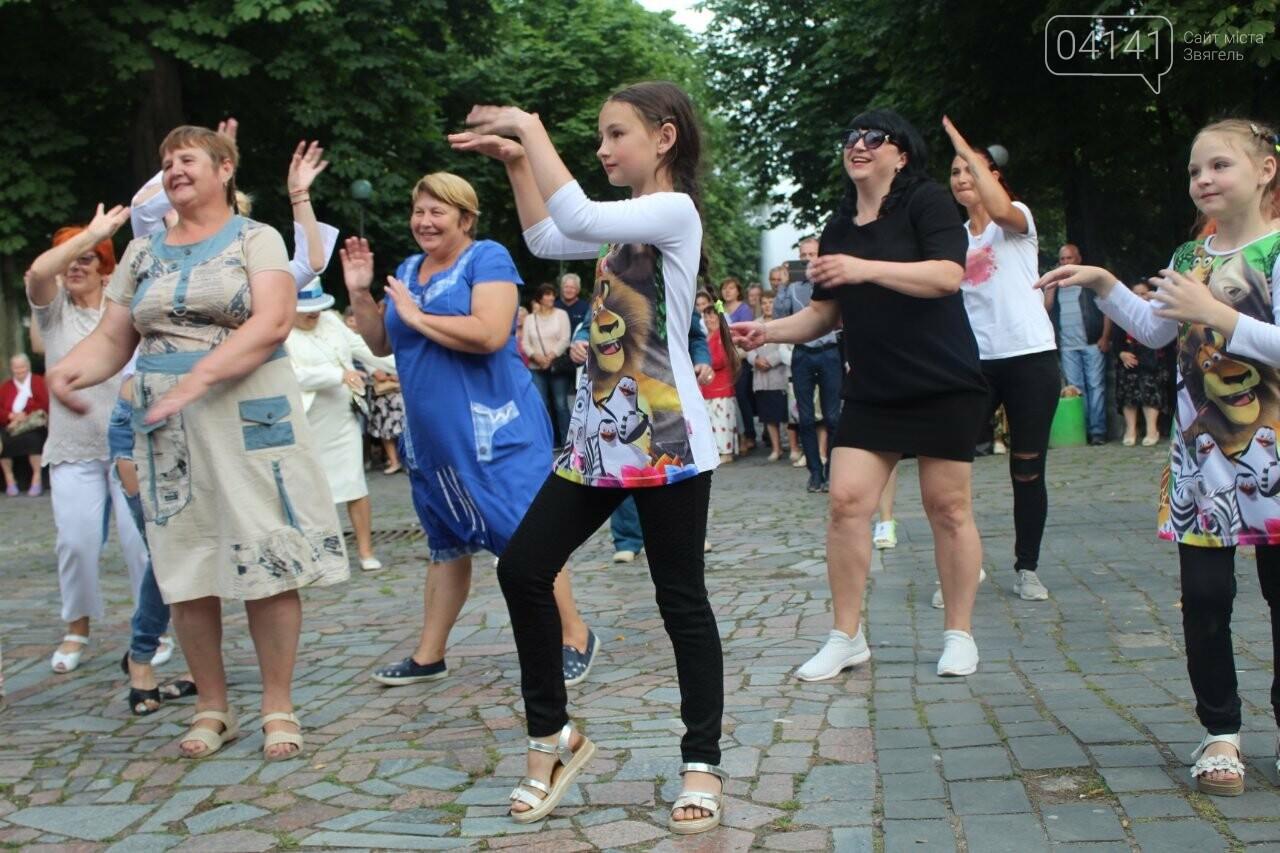 Ретро вечірка в Новограді-Волинському: Кращі моменти (ФОТО, ВІДЕО), фото-9