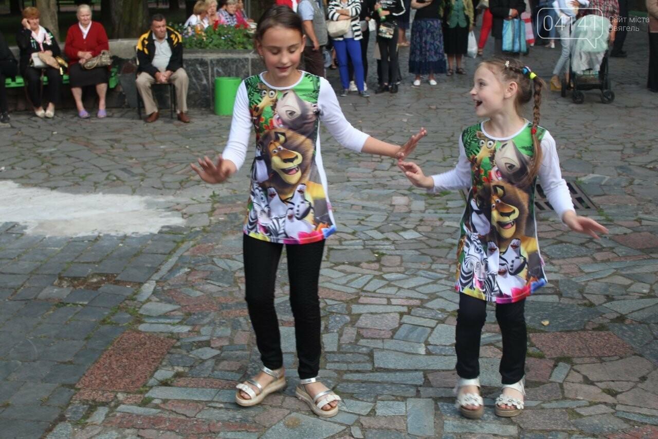 Ретро вечірка в Новограді-Волинському: Кращі моменти (ФОТО, ВІДЕО), фото-11