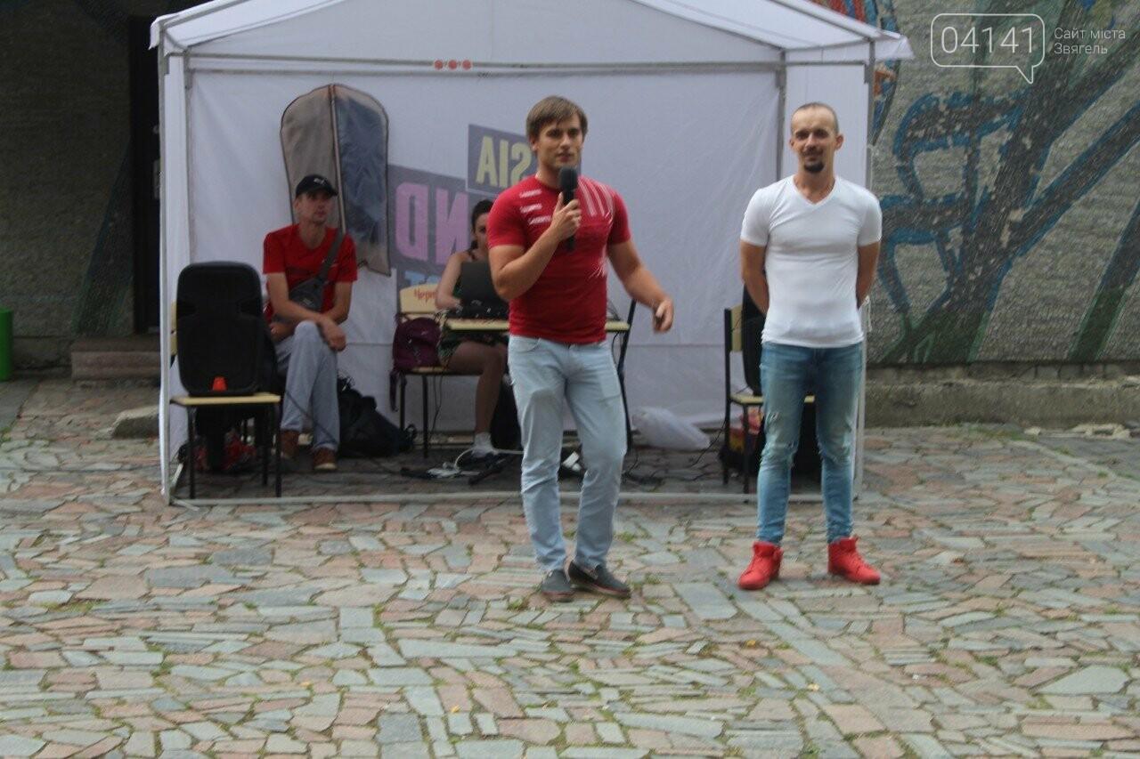Ретро вечірка в Новограді-Волинському: Кращі моменти (ФОТО, ВІДЕО), фото-5
