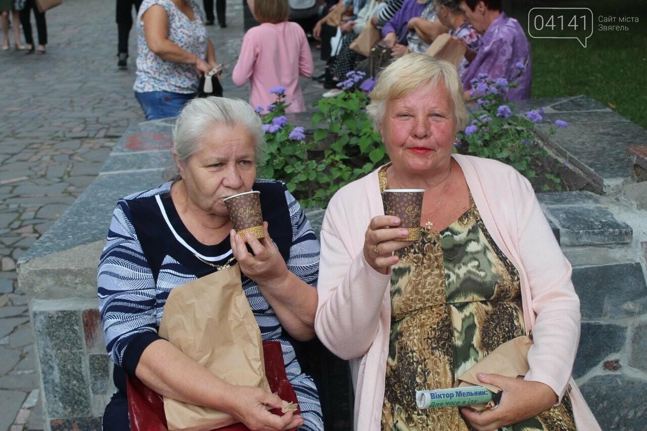 Ретро вечірка в Новограді-Волинському: Кращі моменти (ФОТО, ВІДЕО), фото-2
