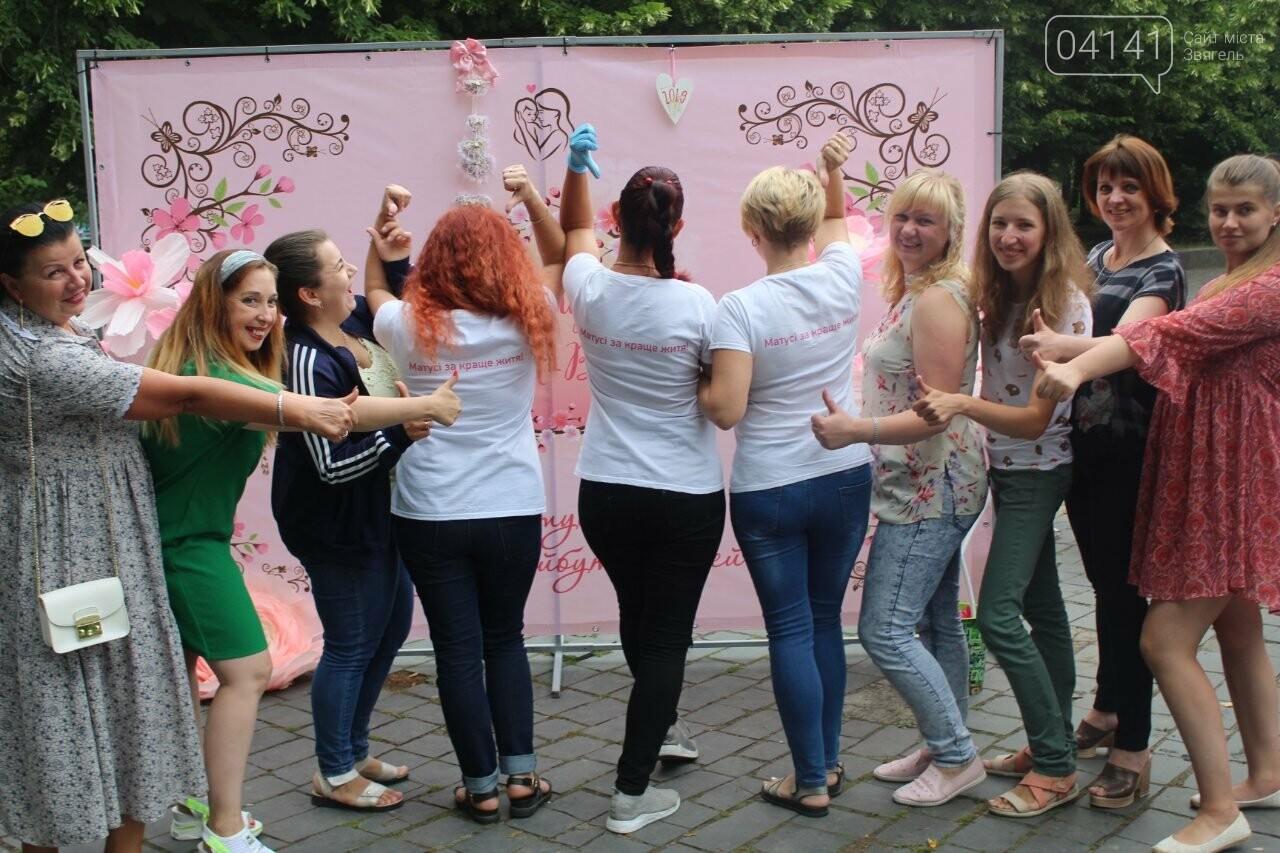 Ретро вечірка в Новограді-Волинському: Кращі моменти (ФОТО, ВІДЕО), фото-3