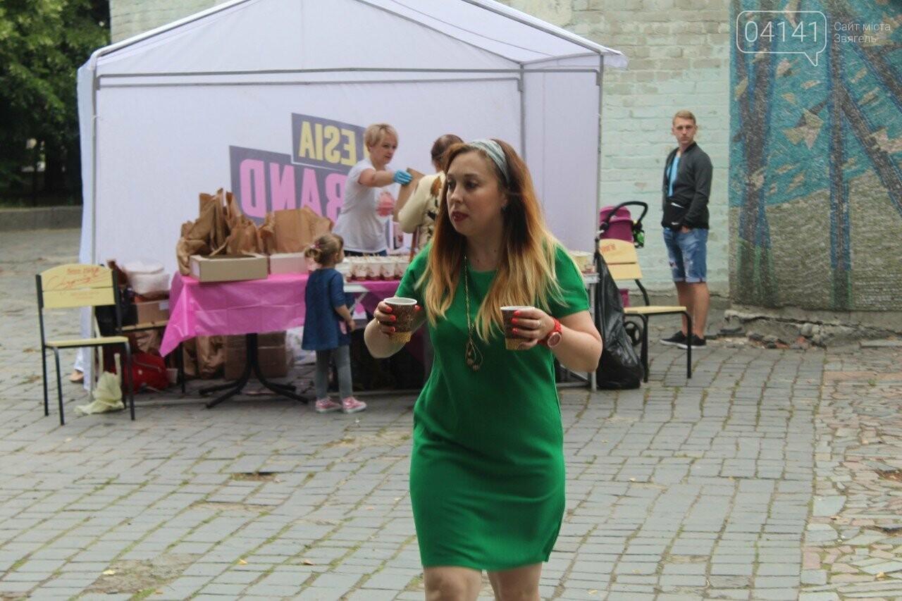 Ретро вечірка в Новограді-Волинському: Кращі моменти (ФОТО, ВІДЕО), фото-4