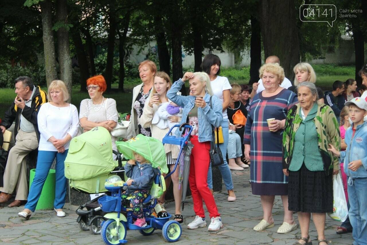 Ретро вечірка в Новограді-Волинському: Кращі моменти (ФОТО, ВІДЕО), фото-14