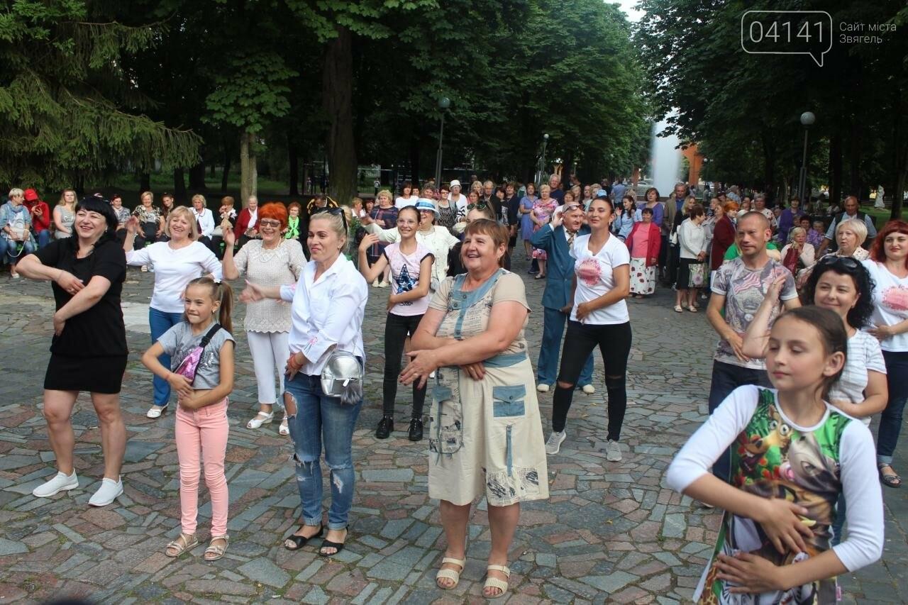 Ретро вечірка в Новограді-Волинському: Кращі моменти (ФОТО, ВІДЕО), фото-1