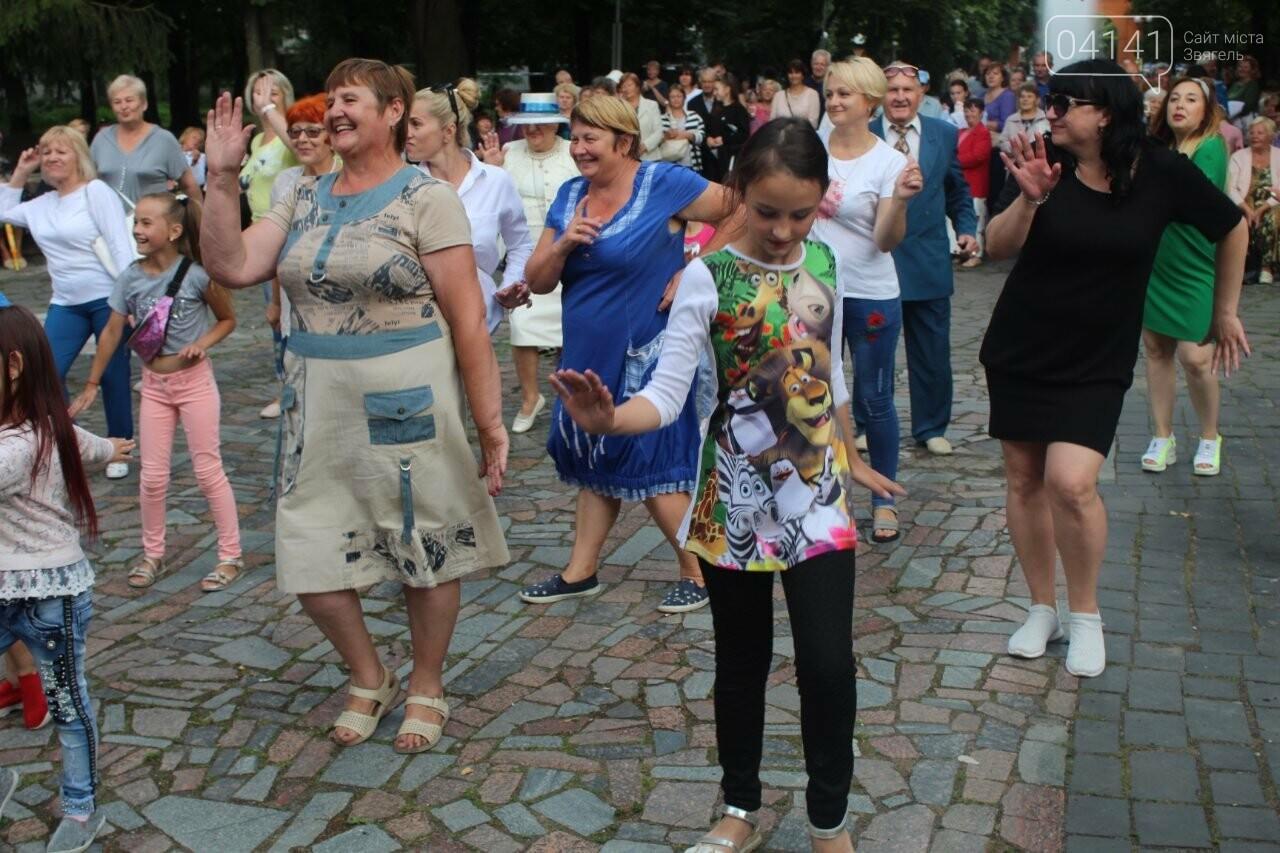 Ретро вечірка в Новограді-Волинському: Кращі моменти (ФОТО, ВІДЕО), фото-12