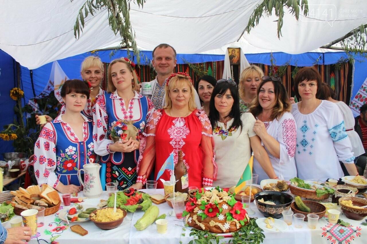 """Як відсвяткували """"Маківку літа"""" на Новоград-Волинщині: Найяскравіші моменти (ФОТО, ВІДЕО) , фото-3"""