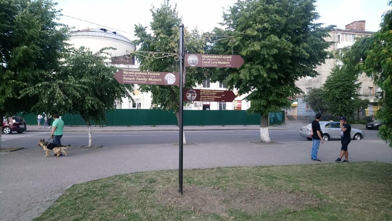У Новограді-Волинському з'явився інформаційний вказівник для туристів, фото-1
