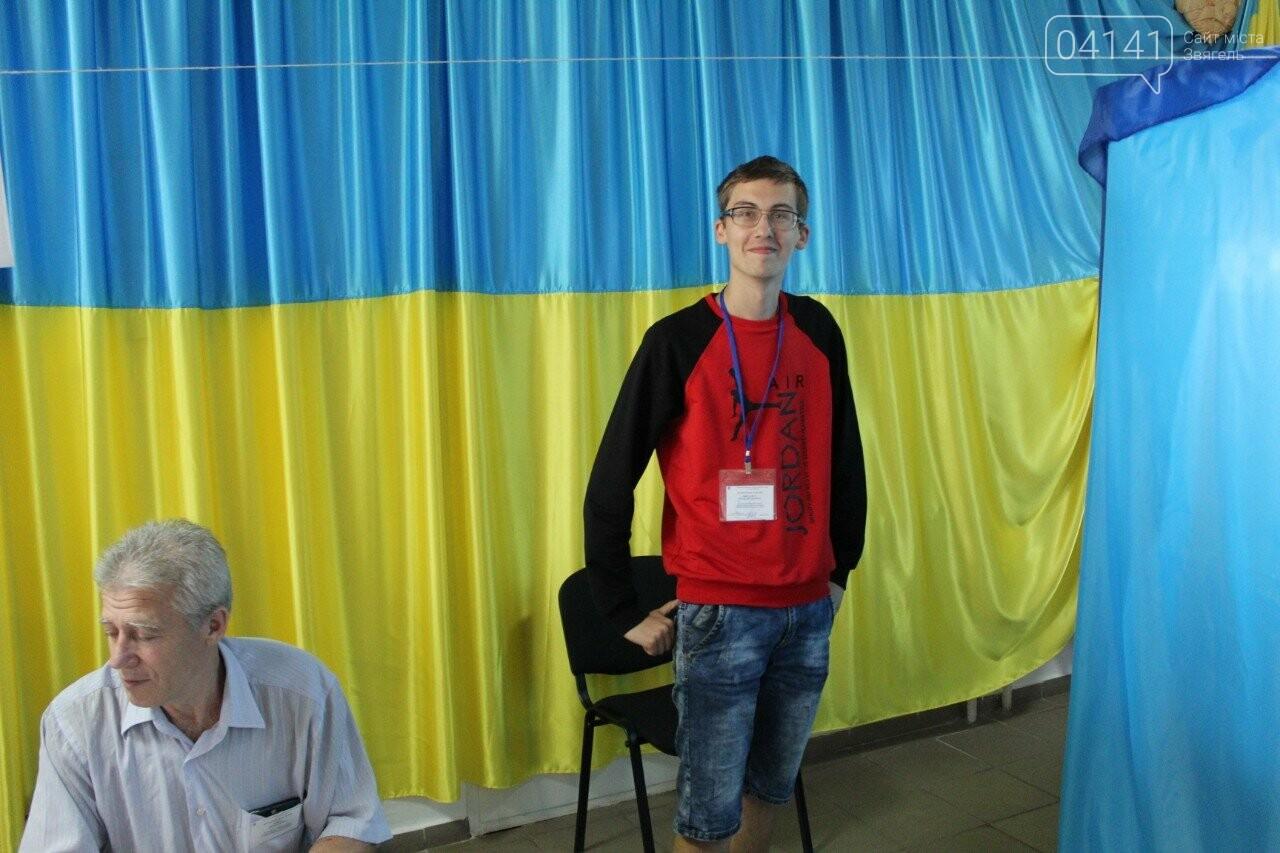 Як новоград-волинці голосують на виборчих дільницях, фото-4